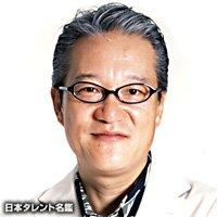 Hōchū_Ōtsuka