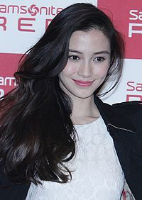 Angelababy_in_2014