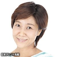 Yuriko_Yamaguchi